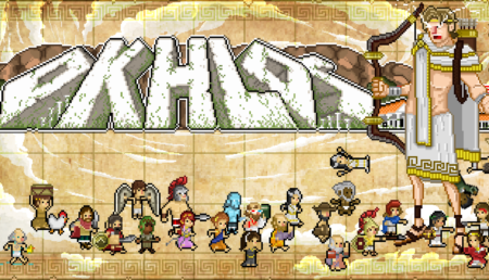 Okhlos - Key Art
