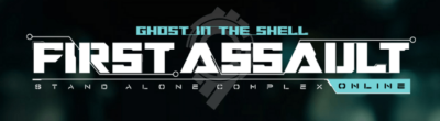Ghostintheshell-logo