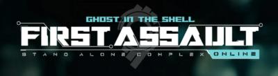 Ghostintheshell-logo