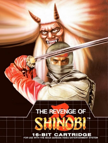 The_Revenge_of_Shinobi_-_Original_Packshot_1500994543
