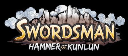 Swordsman_Logo