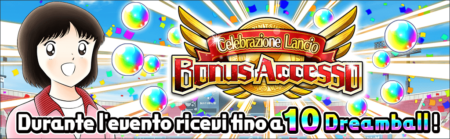 banner_1705002_large_login_bonus_event_01