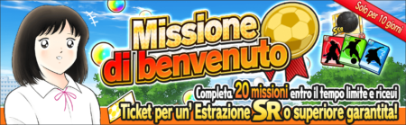banner_1705003_large_mission_event_01