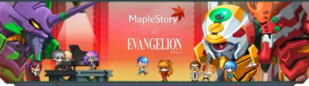 MapeStory x Evangelion Crossover Event