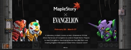 MapleStory x Evangelion Introduction