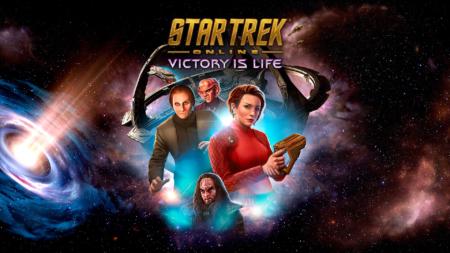 StarTrekOnline_VictoryisLife_KeyArt