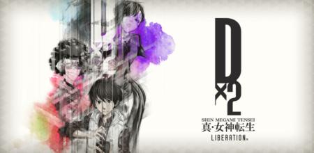 Shin_Megami_Tensei_Liberation_Dx2_-_Art_1b_1531998070