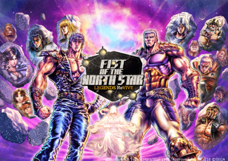 Fist_of_the_North_Star_LEGENDS_ReVIVE_-_Main_Visual_1561386783