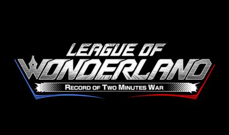 League_of_Wonderland_-_Logo_1566985110