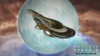 ES2_Awakening_Academy_Named_Ship_Watermark_1567601582